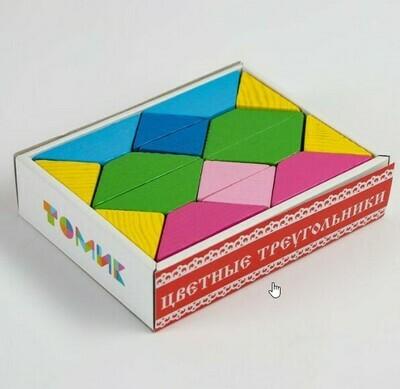 Треугольники цветные 16 элементов, 8 карточек с заданиями