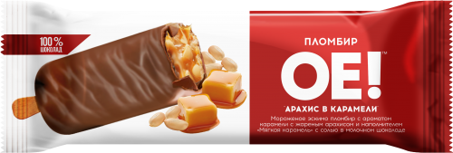Мороженое ОЕ, пломбир арахис в карамели БЗМЖ, эскимо 74 г