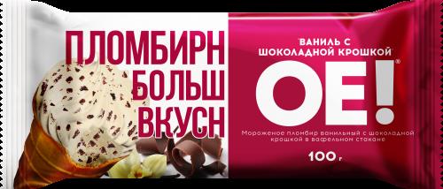Мороженое ОЕ, пломбир ванильный с шок.крошкой БЗМЖ, стаканчик 100 г