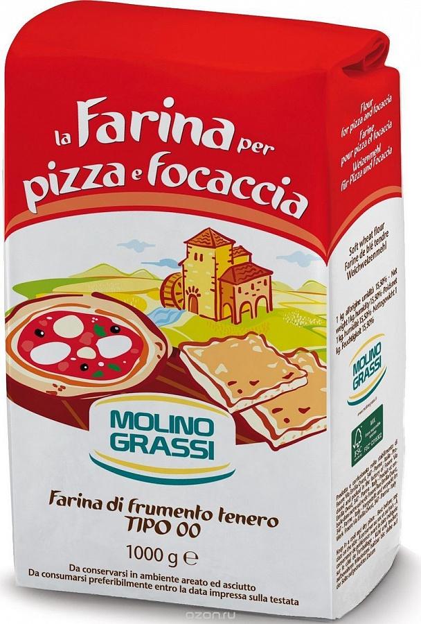 Мука из мягких сортов пшеницы для пиццы и фокаччи, Molino Grassi, 1 кг