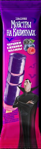 """Эскимо """"Монстры"""" Дракула со вкусом малины и черники в желе-глазури (0,055) СибХолод"""