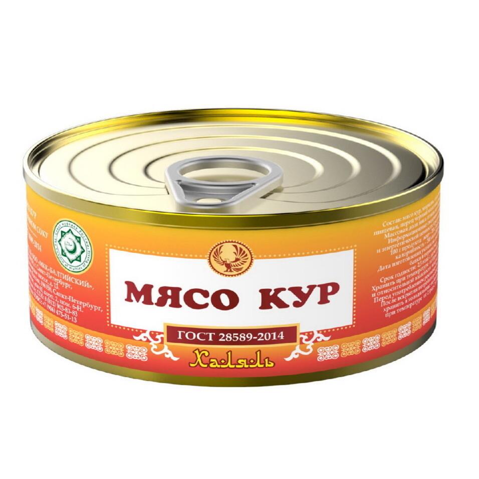 Мясо кур, Халяль, 325 гр