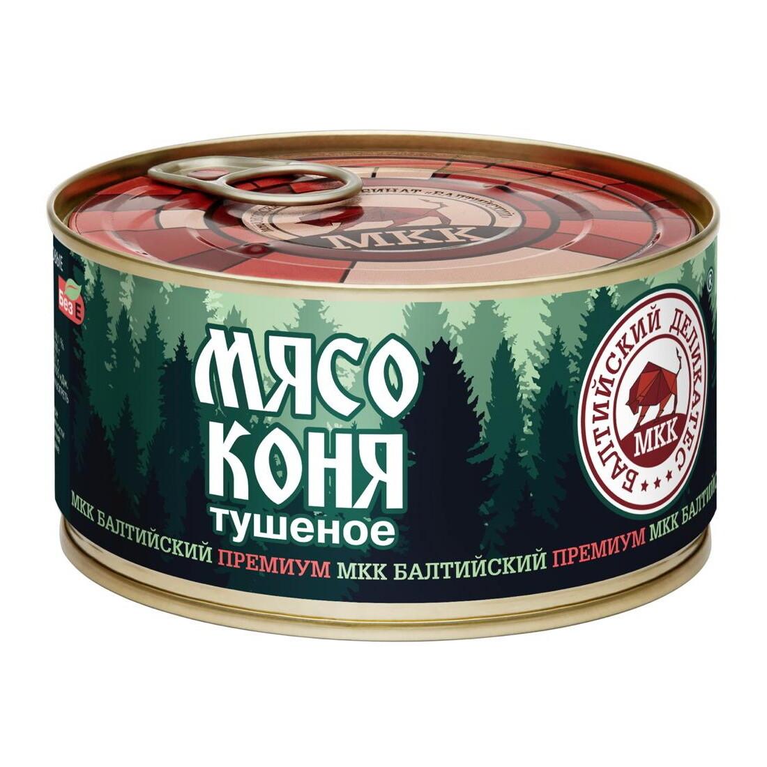 Мясо конины, Балтийский деликатес, 325 гр