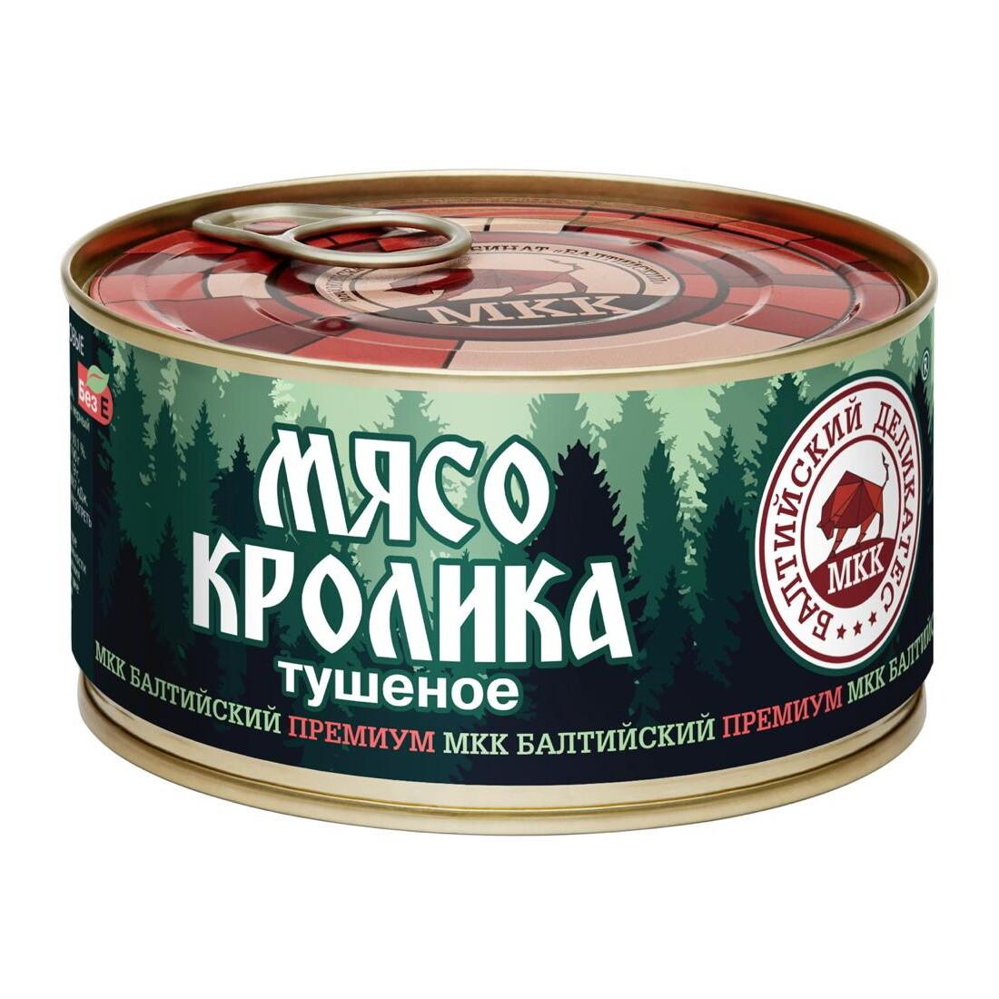 Мясо кролика, Балтийский деликатес, 325 гр