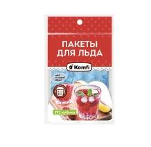 Пакеты для льда 192 кубика самозатягивающийся, Komfi