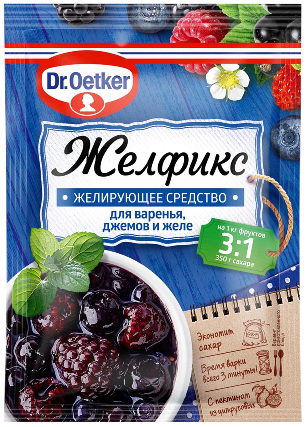 Желирующее средство (желфикс) для варенья, джемов и желе 3:1, Dr.Oetker, 25 г.