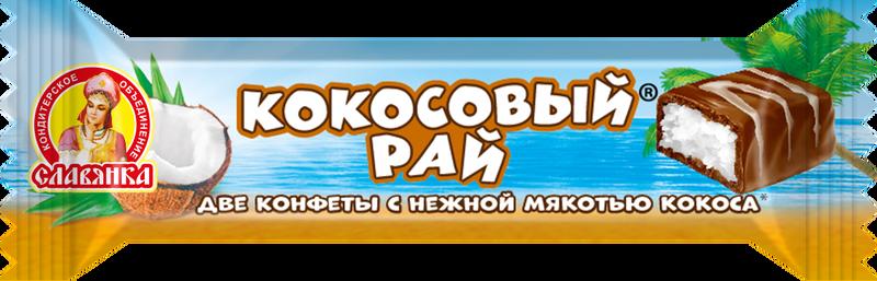 Конфеты Кокосовый рай с кокосом, 47 г