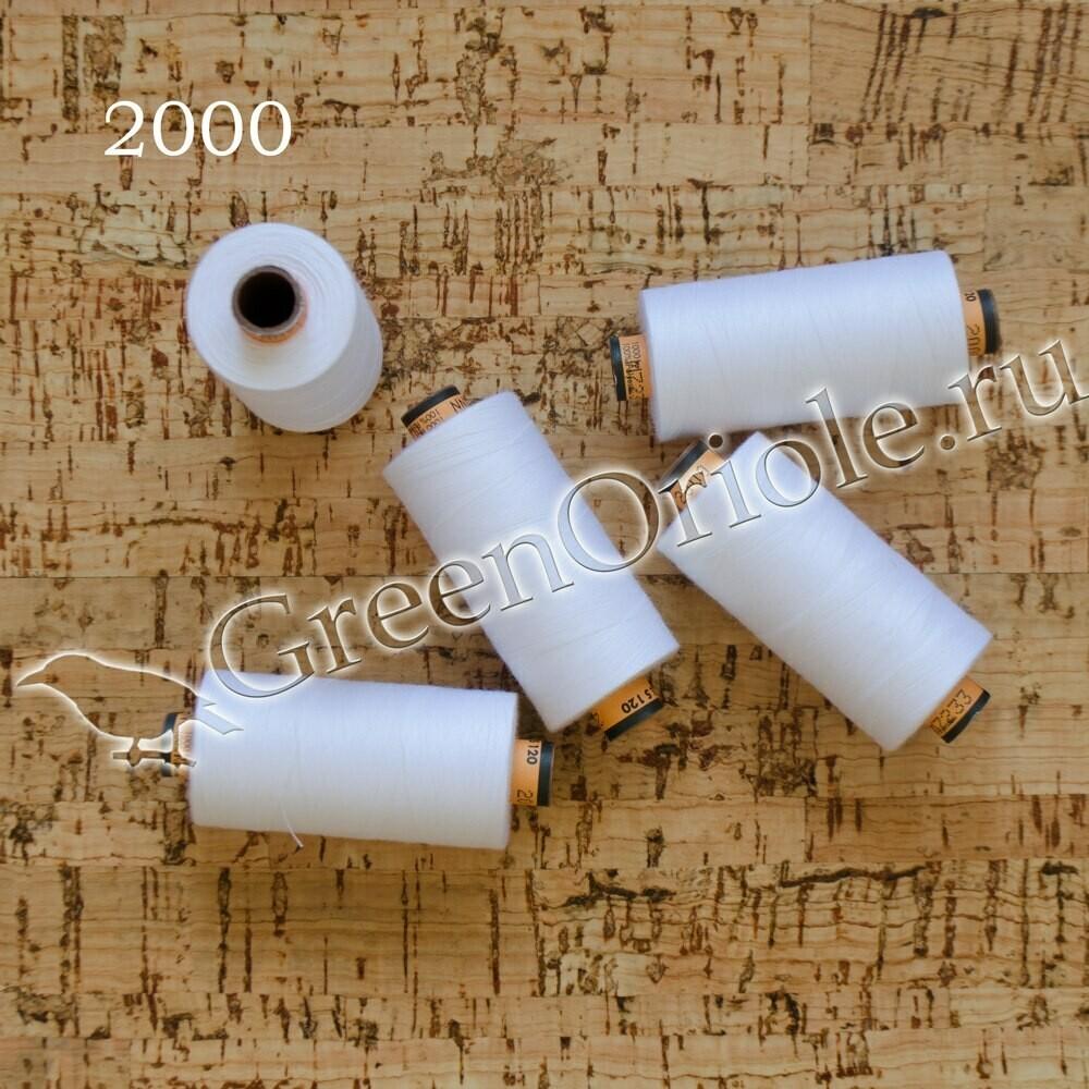 Нитки Amann Belfil-S 120 1000 м (Белый 2000)