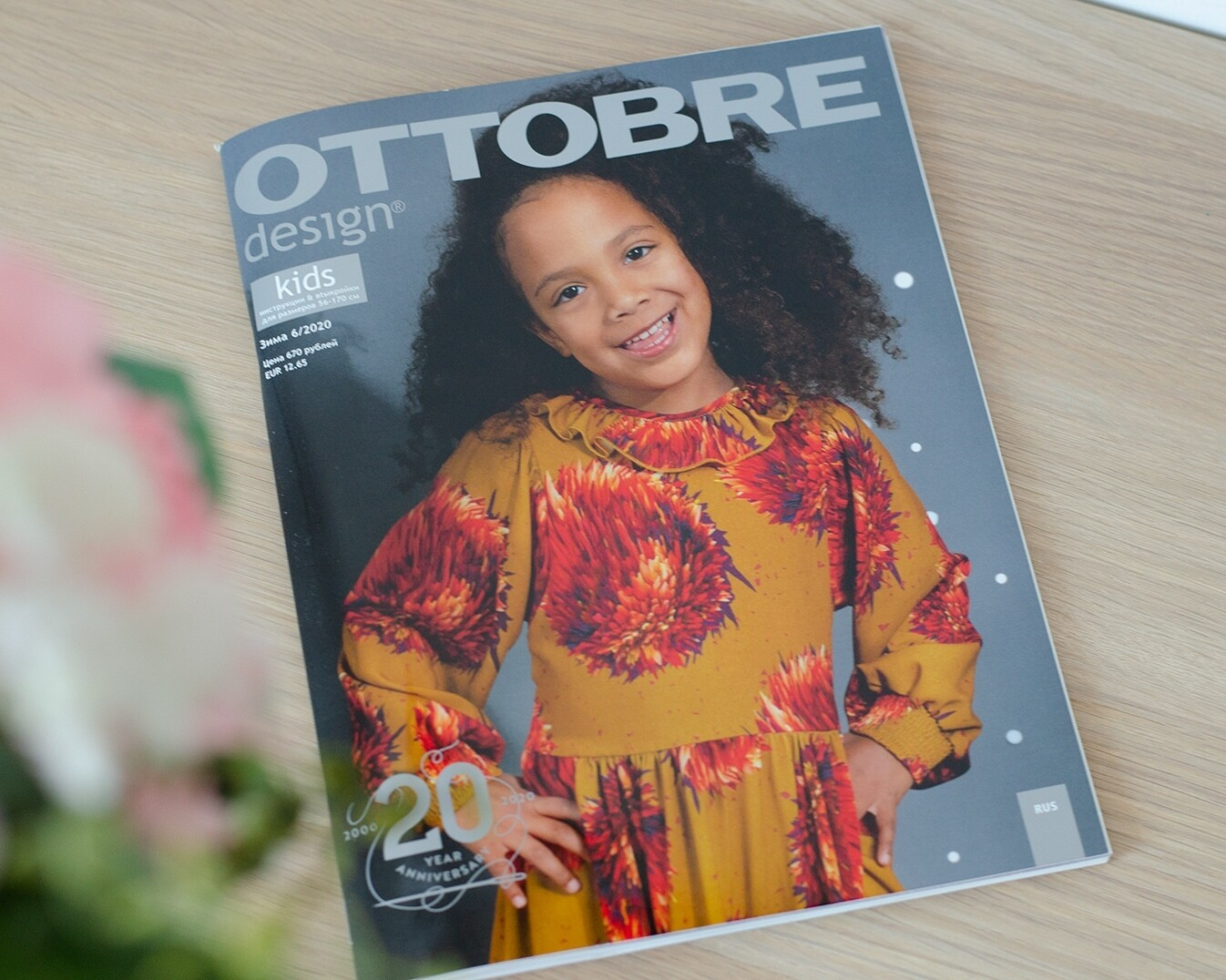 Журнал OTTOBRE design® kids winter 6/2020