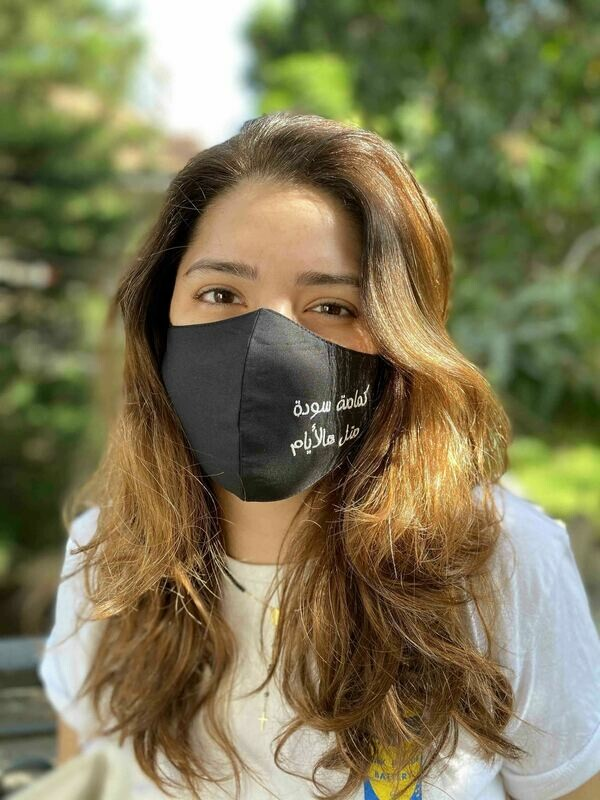 Black Days Mask