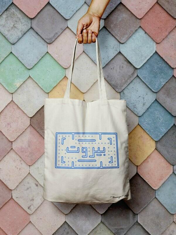 Beirut Maze Tote Bag