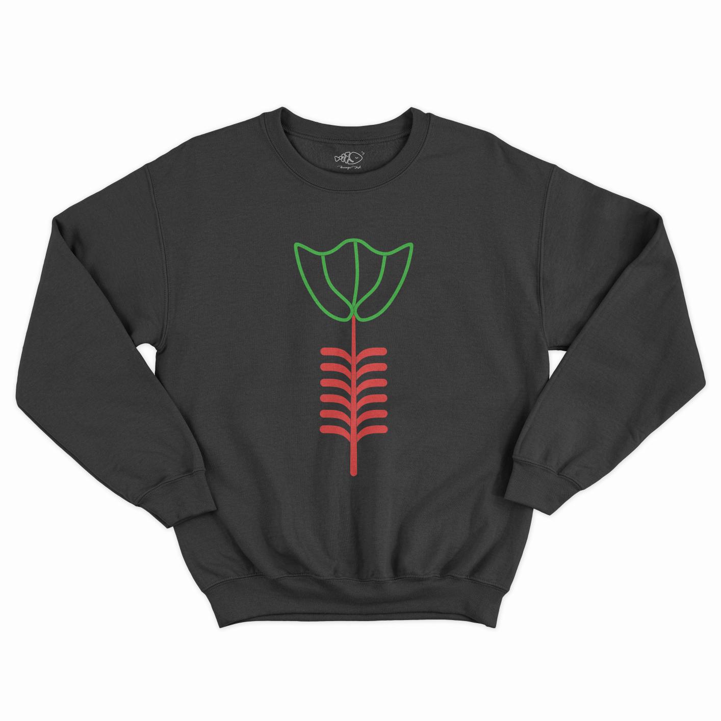 Lebanese Coffee Sweatshirt
