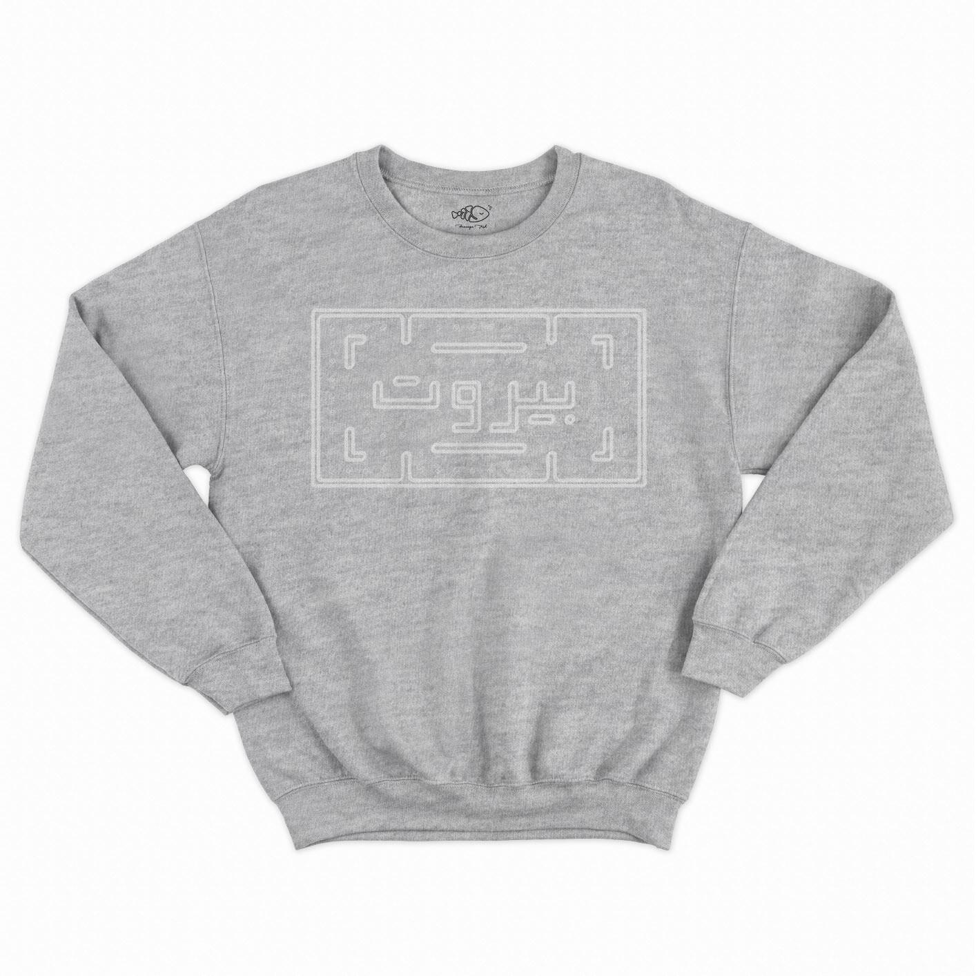 Beirut Maze Sweatshirt