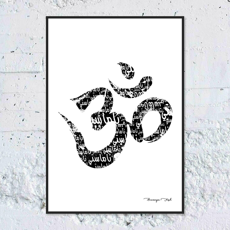 Arabic Namaste Art Frame