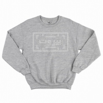Beirut Maze Sweatshirt - Grey