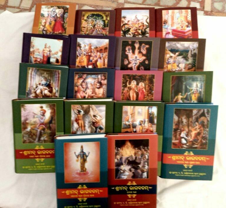 Srimad Bhagavatam Full Set (18 Volume) : Odiya