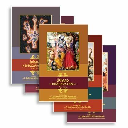 Srimad Bhagavatam Full Set (18 Volume) : English