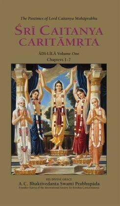 Chaitanya Charitamrita Full Set (9 Volume) : English