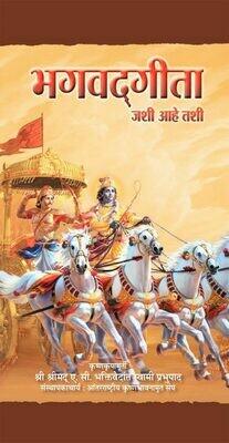 Bhagavad Gita As It Is  (Full Box - 32 pcs) : Marathi