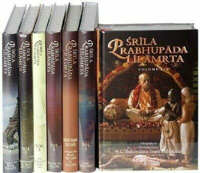 Srila Prabhupada Lilamrita  (Full Box - 7 pcs) : English