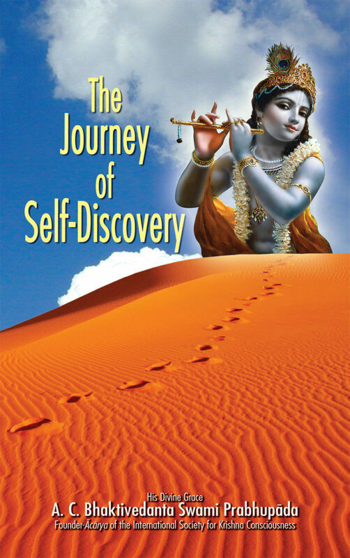 Journey of Self Discovery: English