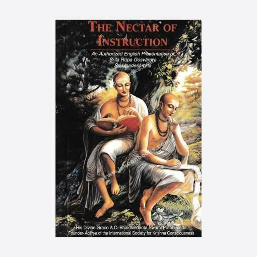 Nectar of Instruction: English