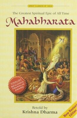 Mahabharata (Krishna Dharma Dasa)