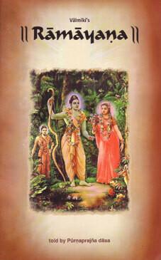 Ramayana Of Valmiki (Purnaprajna Dasa)_MARATHI