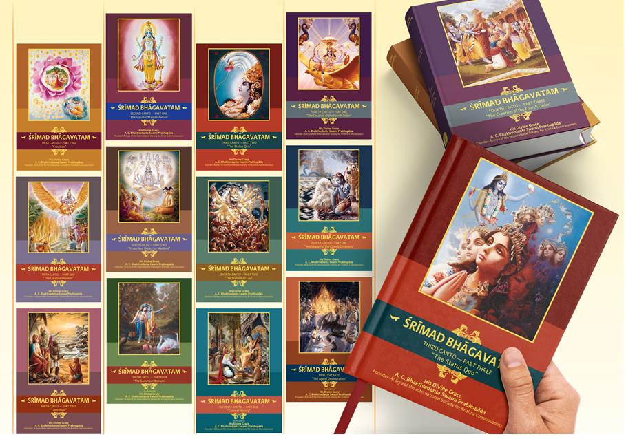 Srimad Bhagavatam Full Set (44 Volume)_5*7 inches : English