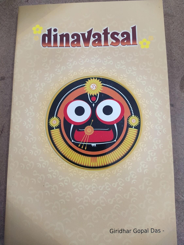 Dinavatsal:ENGLISH