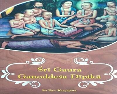 Sri Gaura Ganoddesh DipikaENGLISH