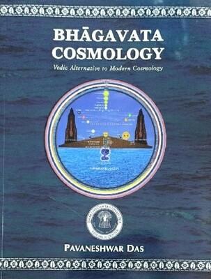 Bhagavata Cosmology:English