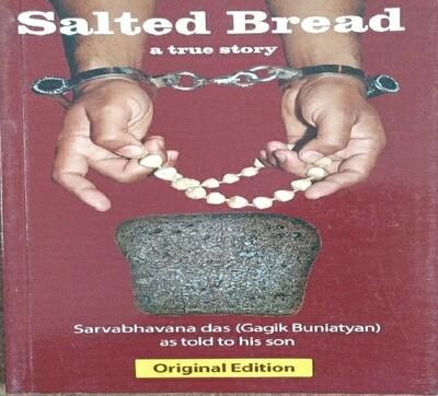 Salted Bread:ENGLISH
