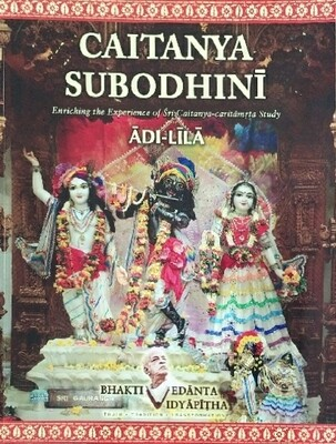 Chaitanya Subhodini-Adi Lila:ENGLISH