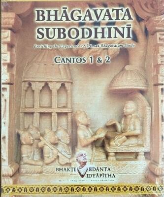 Bhagavata Subodhini Canto 1&2:English
