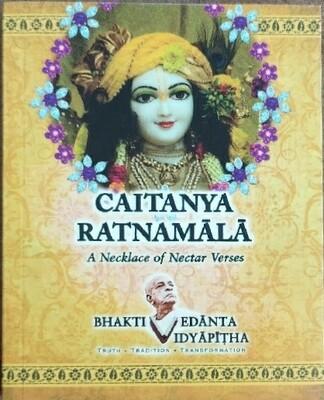 Chaitanya Ratnamala:ENGLISH