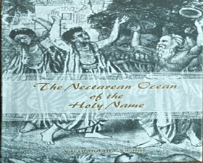 Nectarean Ocean Of The Holy Name:ENGLISH