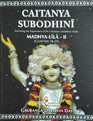 Chaitanya Subhodini-Madhya Lila 2( Chapters 14-25):ENGLISH