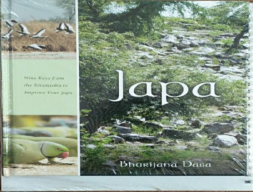 Japa:ENGLISH