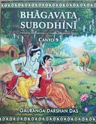 Bhagavata  Subodhini Canto 9:English