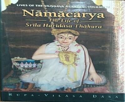 Namacarya:ENGLISH