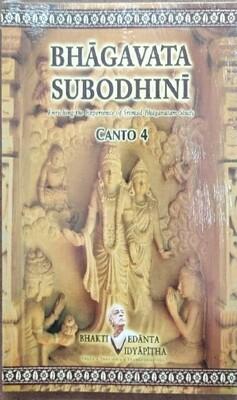 Bhagavata  Subodhini Canto 4:English