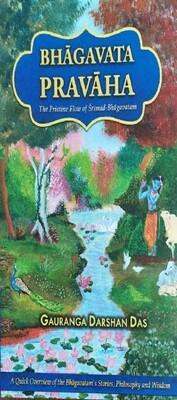 Bhagavata Pravaha:English