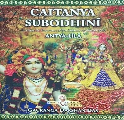 Chaitanya Subhodini-Antya Lila:ENGLISH