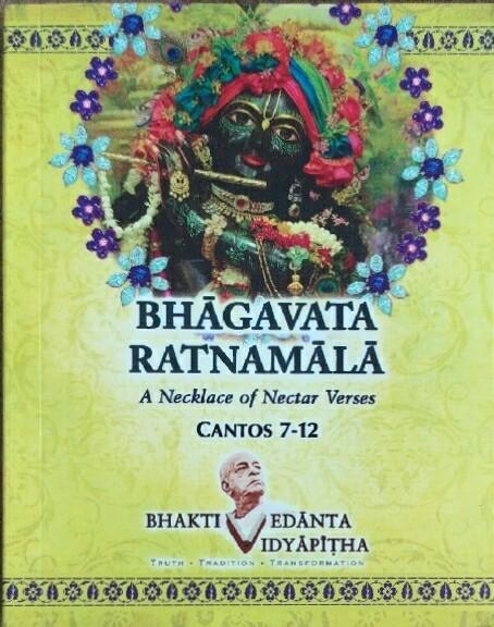 Bhagavata Ratnamala Cantos 7-12