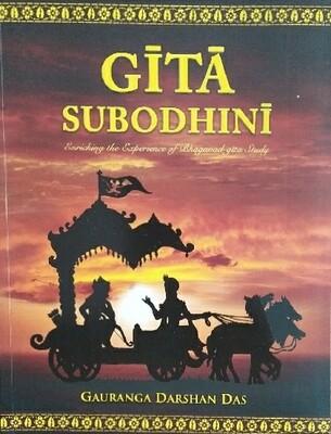 Gita Subodhini:ENGLISH