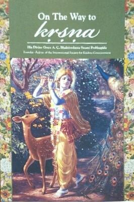 On the Way to Krishna:ENGLISH
