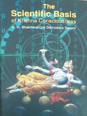 Scientific Basis of Krishna Consciousness:ENGLISH