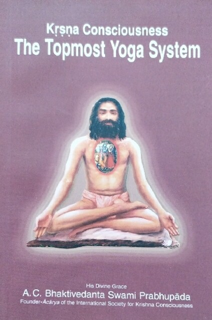Topmost Yoga System:ENGLISH