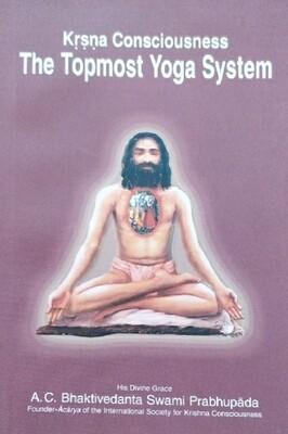 Topmost Yoga System:ENGLISH